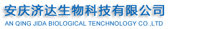 Anhui Jida Pharm & Chen Co.,Ltd.